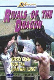 Rivals of the Dragon Poster
