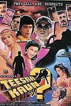 Image of Teesra Kaun?