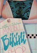 The Malibu Bikini Shop(1987)