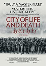 City of Life and Death(2009)