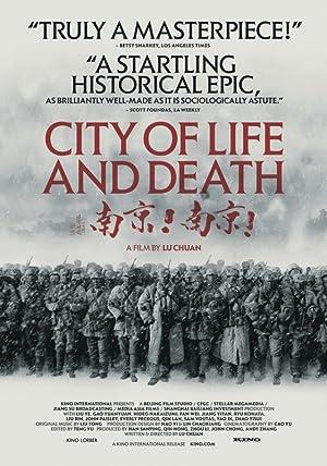 Ciudad de vida y muerte Online