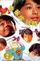 Image of Ji de... xiang jiao cheng shu shi