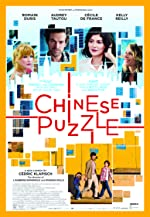 Chinese Puzzle(2014)