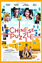 Image of Chinese Puzzle