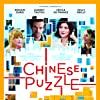 Cécile De France, Romain Duris, Kelly Reilly, and Audrey Tautou in Chinese Puzzle (2013)