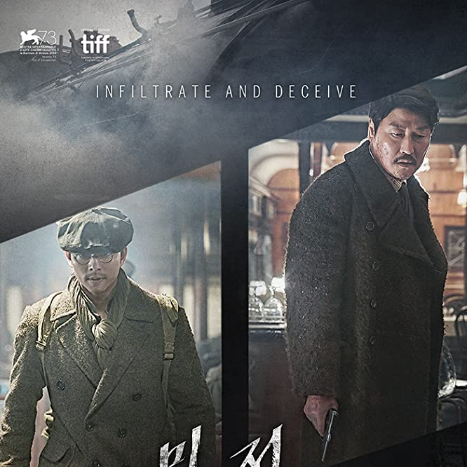 Byung-hun Lee, Kang-ho Song, Yoo Gong, and Ji-min Han in The Age of Shadows (2016)