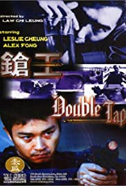 Nonton Double Tap (2000) Film Subtitle Indonesia Streaming Movie Download