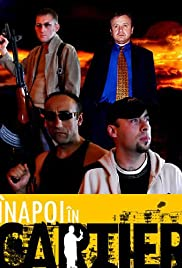 Inapoi in cartier (2007) Poster - Movie Forum, Cast, Reviews