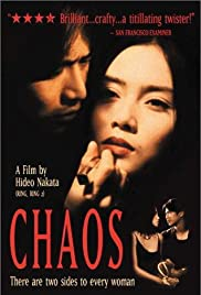 Chaos (2000) Poster - Movie Forum, Cast, Reviews