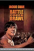 Image of Battle Creek Brawl