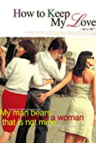 Image of Nae namjaui romance