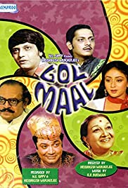 Gol Maal (1979) Poster - Movie Forum, Cast, Reviews