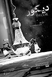 Decor Poster