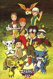 Digimon Adventure 02 Poster - TV Show Forum, Cast, Reviews