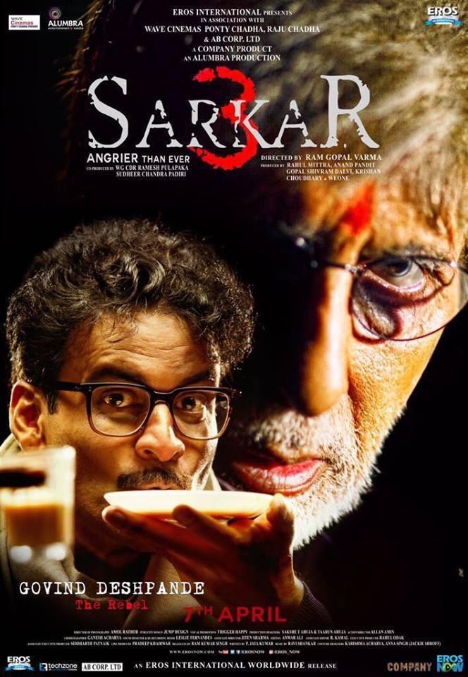Sarkar 3 Torrent