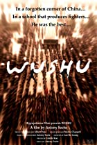 Image of Jackie Chan Presents: Wushu