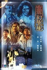 Ling huan xian sheng Poster
