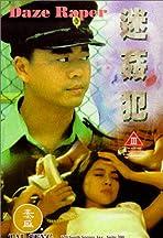 Mi jian fan