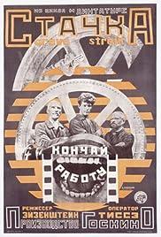 Stachka Poster