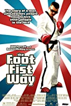 Image of The Foot Fist Way
