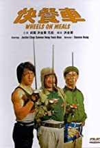 Primary image for Wheels on Meals