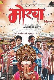 Morya Poster