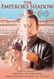 Qin song(1996) Poster - Movie Forum, Cast, Reviews