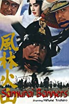 Image of Samurai Banners