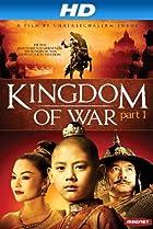 Image of Legend of King Naresuan: Hostage of Hongsawadi