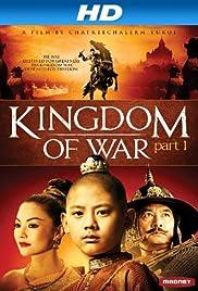 Naresuan(2007) Poster - Movie Forum, Cast, Reviews