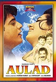 Aulad Poster