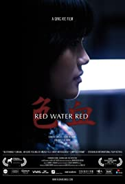 Red Water Red Poster