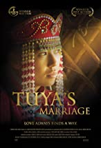 Primary image for Tuya's Marriage