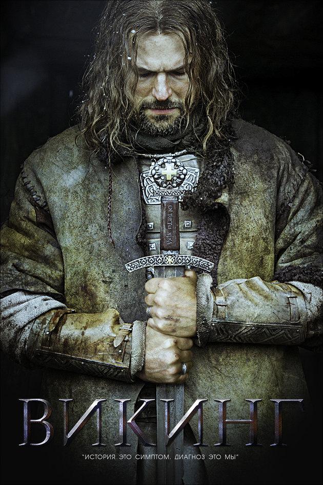 Viking (2016), filme online subtitrat în Română