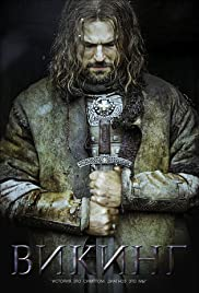 Viking (2016) Poster - Movie Forum, Cast, Reviews