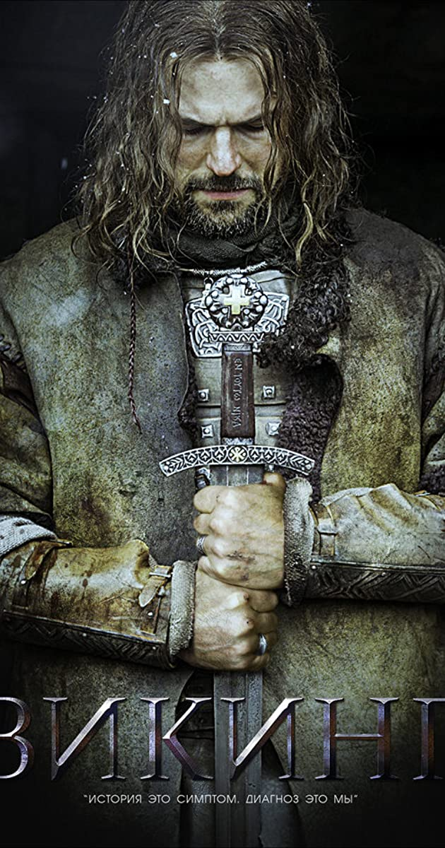 Viking parsisiusti atsisiusti filma nemokamai