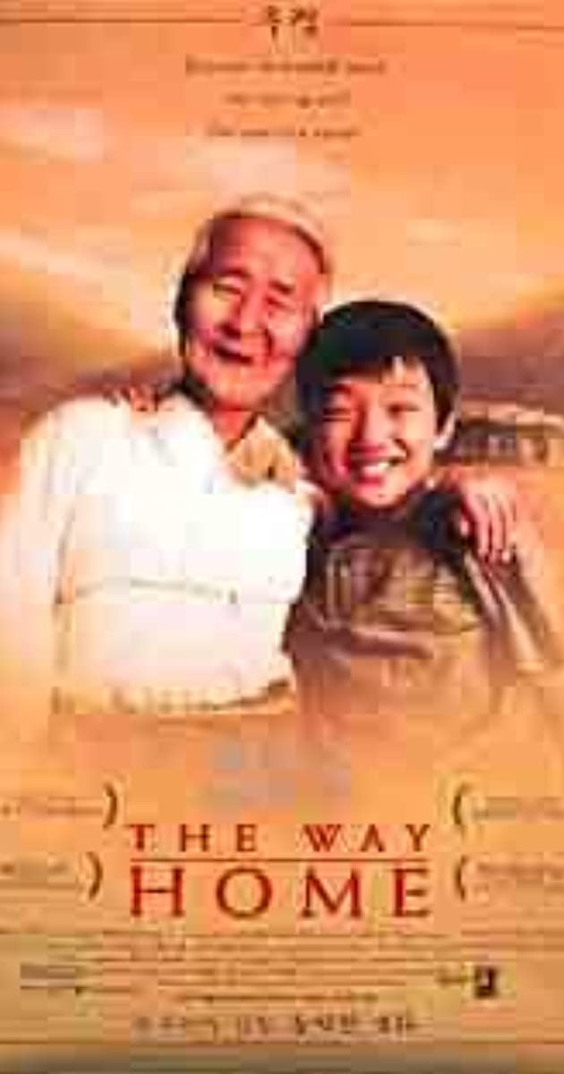 the way home korean movie  with eng sub