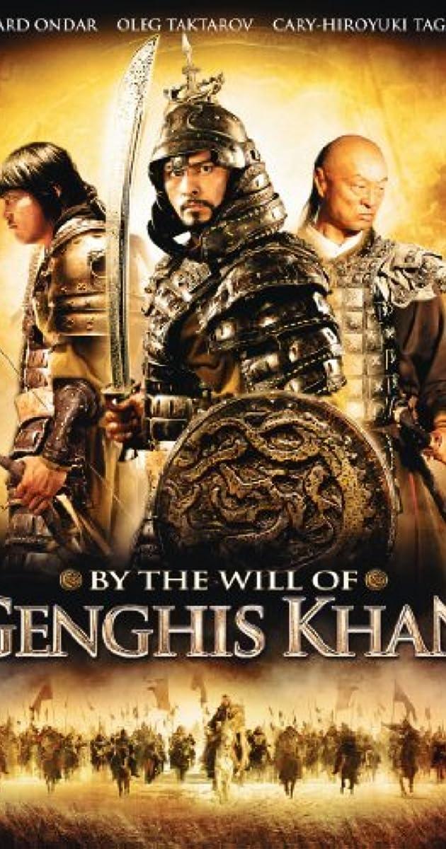 Tayna Chingis Khaana (2009) - IMDb