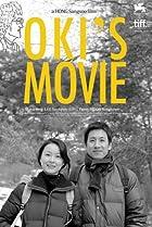 Oki's Movie (2010) Poster