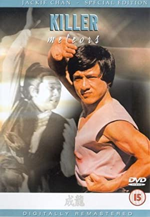 Permalink to Movie The Killer Meteors (1976)