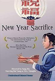 Zhu Fu Poster