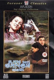 Ram Teri Ganga Maili (1985) Poster - Movie Forum, Cast, Reviews