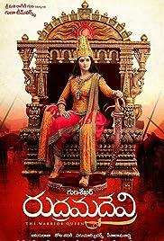Rudramadevi (Hindi)