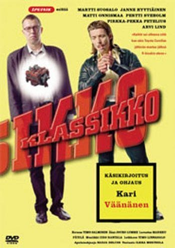 Классик / Классика / Klassikko / The Classic (Кари Вяянянен / Kari Väänänen) [2001, Финляндия, трагикомедия, DVDRip] + Sub Rus (porcellus) + Original Fin