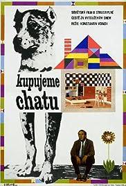 Dacha Poster