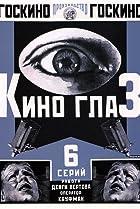 Image of Kino Eye