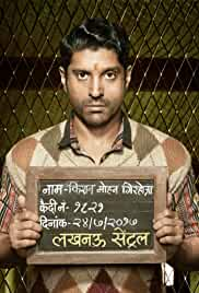 Lucknow Central movie wallpaper poster