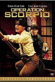 Jie zi zhan shi(1992) Poster - Movie Forum, Cast, Reviews