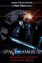 Image of Space Samurai: Oasis