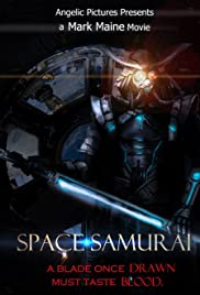 Space Samurai: Oasis Poster